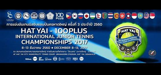 Citigreen Junior Tennis Team Cebu, Rises PH banner in Thailand